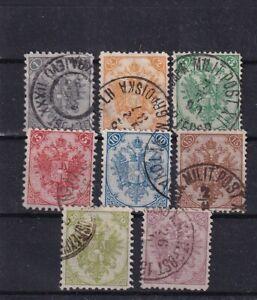 Österreich Bosnien Nr. 2-9 I, unterschiedlich gezähnt , gest.