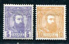 BELGISCH CONGO 1887 10-11 sehr frisch SPITZENWERTE 1900€(S2539