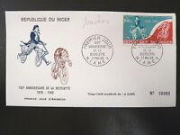 NIGER  AERIEN 88   PREMIER JOUR FDC    ANNIVERSAIRE BICYCLETTE      100F    1968