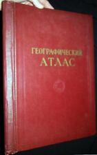 1959 USSR Geographical Atlas for Secondary School Teachers ГЕОГРАФИЧЕСКИЙ АТЛАС