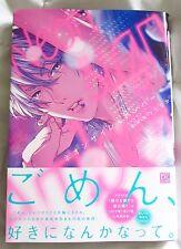 BL Yaoi Neon Sign Amber Ogeretsu Tanaka Manga Japanese Comic Book