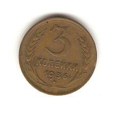 1936 USSR RUSSIA Coin 3 Kopeks *