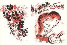 Litho III by Marc Chagall Original 1974 Mourlot Lithograph Art Print 21x14