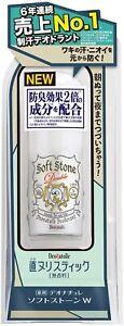 Japan NEW DEONATULLE Soft Stone Stick Deodorant 20g
