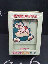 More details for snorlax & friends premium deck box - japan pokemon center (new/sealed)