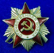 Soviet Russian Ussr 1985 Silver Great Patriotic War 2C Order Medal Badge 4381843