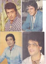 INDIA - RARE - Bollywood Actor  - Post card Postcard - 13 IN 1 LOT