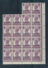BAHRAIN on INDIA KG6 1/2A 1942 MINT UM BLOCK of 18 SG39 cv £85 + MARGIN POSITION