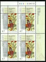 Canada Stamp #1905 - Elements of the Armenian Church (2001) PLATE BLOCK MNH
