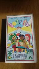 Tots TV - The lighthouse and other stories  Vintage rare  VHS