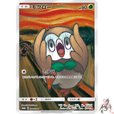 "Pokemon Card Japanese - Rowlet ""Munch The Scream"" 290/SM-P PROMO - MINT"