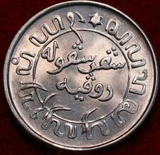 1942 Netherlands East Indies 1/10 Gulden Silver Foreign Coin