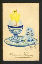 Handmade hand drawn / painted - Chick egg cup egg shape shaker - Ko - Ko - Fré