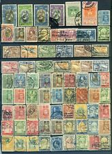 *A coll of used classic Thailand various issues, mainly used, 155 pcs