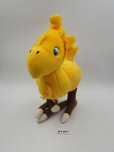 "Yellow Chocobo B1307 Final Fantasy VII Banpresto 8"" Plush 1997 Toy Doll Japan"