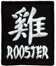"""YEAR of the ROOSTER PATCH 3""""x2.5"""" chinese letter script iron on black biker"""