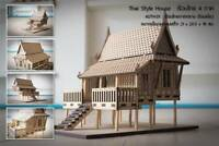 Wood Jigsaw Puzzle Wooden Shaped Culture Old Thai Style House Architectural Home