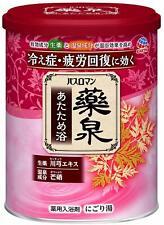 EARTH BATH ROMAN YAKUSEN Atatameyoku 750g Coldness Fatigue recovery JAPAN F/S