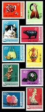 China Stamp 1978 T29 Arts and Grafts MNH