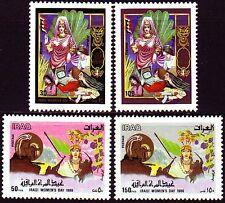 Irak Iraq 1986 ** Mi.1295/98 Tag der Frau Women's Day