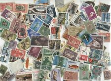MONDE - 200€00 de cote garanti - dont bons timbres - 1 scan