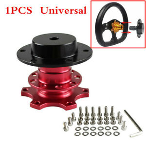 1pc Universal Car Steering Wheel Red Quick Release Hub Adapter Snap Off Boss Kit