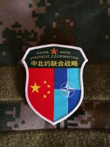 Chinese PLA Liberation Army NATO United States Forces cooperation military patch