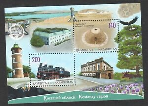 KAZAKHSTAN 2019 KOSTANAY REGION TRAIN SOUVENIR SHEET OF 2 STAMPS MINT MNH UNUSED