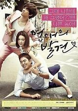 Discovery of Romance NEW    Korean Drama - GOOD ENG SUBS