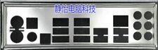 IO I/O Gigabyte SHIELD BLENDE BACKPLATE BRACKET GA-X58A-UD3R #G307 XH