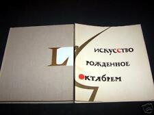 Book-Album SOVIET FINE ART IN 50 YEARS 1917-1967 USSR