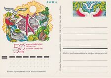 50 Jahre Allrussische Natur-Gesellschaft   Sowjetunion 1974   postfrisch