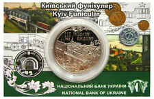 2015 UKRAINE 110 YEARS OF KYIV FUNICULAR, SPECIAL PACKING in blister 5 Hryvnia