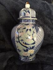 Asian Blue Floral Design Ginger Jar With Lid