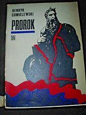 PROROK - CHMIELEWSKI, 1971, O ŻYCIU MOJŻESZA, POLISH BOOK, POLSKA KSIĄŻKA ______