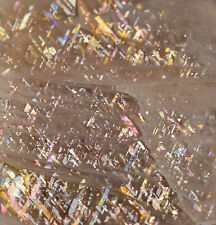 1.6 inch RAINBOW LATTICE SUNSTONE from Australia - Beautiful Rare New Find 36406