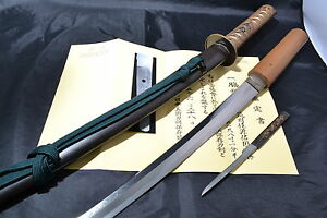 Japanese Samurai sword Wakizashi authentic sharp steel blade Koshirae antique