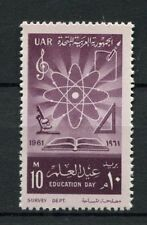 Egypt 1961 SG#678 Education Day MNH #19841
