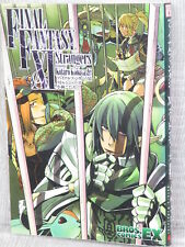 FINAL FANTASY STRANGERS Manga Comic KOTARO KOBAYASHI 2007 Book EB92