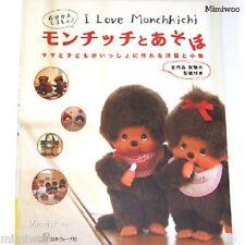 Sekiguchi Monchhichi MCC Photo Magazine Doll & Dress Making DIY Book (w Pattern)