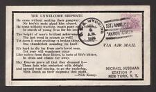 JAP R89 Cover USA 1934 The Unwelcome Shipmate Via Air mail