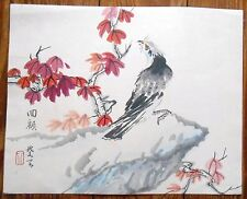 Aquarelle Chinoise et encre de Chine - Aigle perché sur un arbre - XX°s.