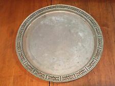 Antique Art Deco Manning-Bowman Mb Means Best Serving Tray w/ Decorative Cutouts