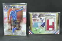 Takefusa Kubo Soccer Card 2 set