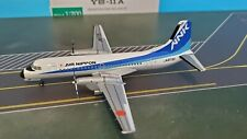 Hogan 1:200 YS-11A ANK Air Nippon Airways 'with stand' Ref:YS21101