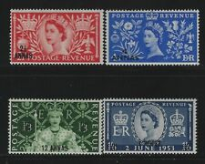 OMAN - #52-#55 - QUEEN ELIZABETH II CORONATION SET MNH
