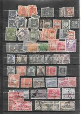 Pakistan, Mix aus den Anfangsjahren, mit Dienstmarken  (KMS)