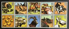 More details for qeii block of 10 1st class stamps 2005 farm animals mnh