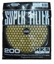 HKS 200mm Filter Replacement - Yellow