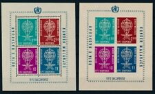 [G10793] Albania 1962 good sheets very fine Mnh perf and imperf value $110